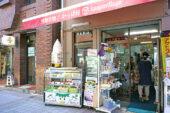 かっぱ村粋品店-1