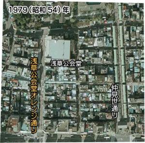 オレンジ通り周辺・1979(昭和54)年