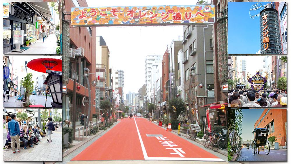 浅草オレンジ通り商店街へようこそ