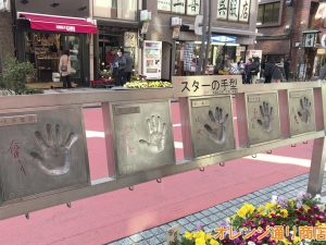 【H26年度】スターの手形