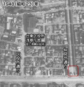 オレンジ通り周辺・1948(昭和23)年
