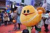 オレンジ通りカラー舗装完成記念フェスタ