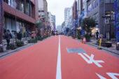 2015年12月23日、昭和62年以来、オレンジ色のカラー舗装が復活しました!