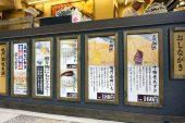 鳴門鯛焼本舗 浅草新仲見世店-2